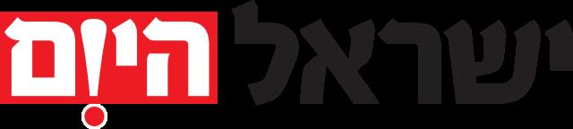 לוגו ישראל היום